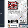 Camera Path Animator - Animate Cutscenes with Splines パスラインのカメラアニメーションをプレビュー見ながら楽に編集できる定番エディタ
