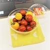 ★ミニトマト