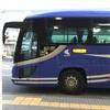 高速バス乗車記録 関西空港→伊丹空港