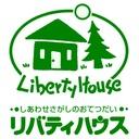 リバティハウス | ブログ