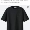 UNIQLO U オーバーサイズクルーネックTシャツ