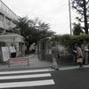 世田谷区のリニア説明会、写真撮影禁止、質疑紛糾