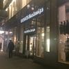 ニューヨークで紀伊国屋書店に行ってみた