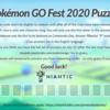 ポケモンGOFest2020のパズル:解説とクーポンコードの内容