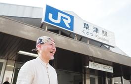 宿場町だった滋賀県「草津」は今もやすらぎを与えてくれる【関西 私の好きな街】