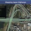 Mobileyeの自動生成HDマップシステム: REM (Road Experience Management)