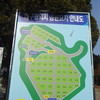 【大邱の風景】大邱市立公園墓地・追慕の家