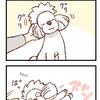 耳の後ろ大好き【067】