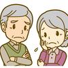 親や家族が反対して転職のための上京をさせてくれない時の説得方法