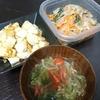 ツナ野菜炒め、豆腐おかか、スープ
