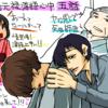 NHKドラマ版「昭和元禄落語心中」五話感想。遂に離れ離れになる二人。美しすぎる別れのシーン。