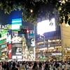 【新型コロナウィルス】東京、新たに67人が感染 宣言解除後最多