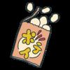 パントリーって必要?からの→2畳のパントリーを作った話(´ω`)
