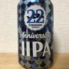 アメリカ CORONADO 22 Anniversary IIPA