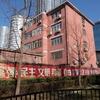 2日目:北京街歩き (2) 毛主席紀念堂、天安門広場