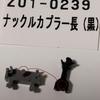 東武 6050系 メンテ 3-2(カプラー工夫)(GM 4553)