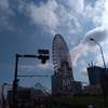 横浜マラソンの応援に行ってきました【2018/10/28】