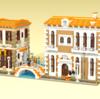サポーター10,000人達成! レゴ アイデア「Venetian House(ベネチアン・ハウス)」