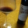 贅沢ワイン・ボルドーとトスカーナ