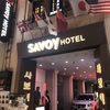【韓国旅行】明洞 オススメ ホテル サボイホテル(savoy hotel)