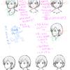 【10】 2/23 2/24 「正面顔をナナメ横顔に -角度変更して複数の顔を描こう-」③