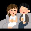 【社説比較】首相長男の総務省接待