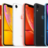 iPhone XRとXS 私ならiPhone XR 64GBを選びます