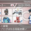 【S9最終2073-88位】ガマトゲハイブリッド