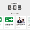 (第54回 宣伝会議賞) 進捗状況その5