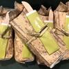 麻布青野総本舗の鶯もちと豆大福。六本木でおすすめの和菓子の手土産。