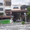 京都を舞台にしたアニメ、映画・ドラマのロケ地聖地巡礼 出町ふたば
