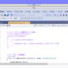 クリップボードの更新を監視、AddClipboardFormatListener