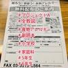 『 #プロジェクトA #小学生 #食物アレルギー #副読本 #全教図 』