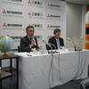 今日のはてなブログ:三菱重工記者会見:テレサット社向け商業衛星打上げ輸送サービス受注について