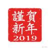 2019年 新たな氣吹が放たれる yurayura  天然石アクセサリー