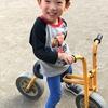 自転車に乗りたいから
