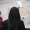 ★Campus Report★ 穴吹ビジネスカレッジ日本語学科を見学!