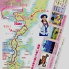 定期観光バス 中部方面 その3 「今帰仁城址」