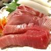 魚のDHAとEPA。⑤〜金目鯛と鯛〜