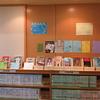 熊本北高校、大津高校の生徒がインターンシップに来ました!!