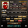 忍者探しin2020