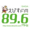 佐賀のえびすFM89.6がおススメ