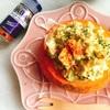 南瓜に詰めたピリ辛アボカド卵サラダ