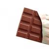 チョコレートはカルチャーショックの味。
