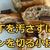 【便利な小技】包丁を汚さずにパンを切る!