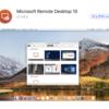 MacからWindows10(7も)を使う一例。MicrosoftRemoteDesktopの利用。解像度設定がいい感じ!