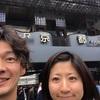 京都はバス移動と下調べが何より重要!
