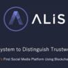 仮想通貨ALIS(アリス)の特徴・チャート・将来性について【徹底解説】