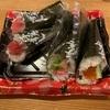 【いなげや】お寿司買ってきた