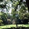済州の神話in三姓穴